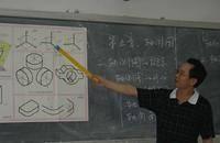 三峡电力职业学院