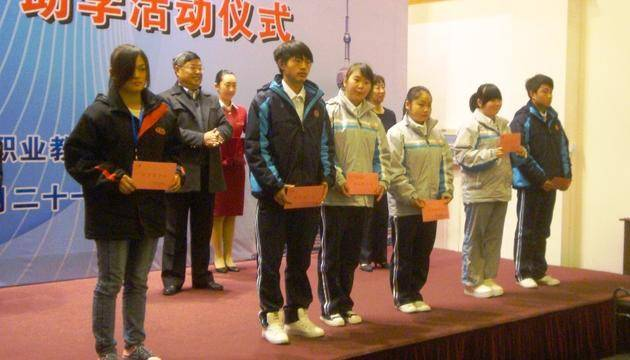 上海中华职业技术学院