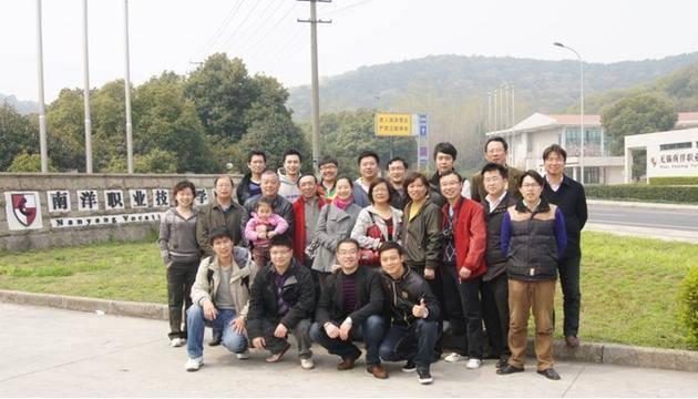 上海交通职业技术学院