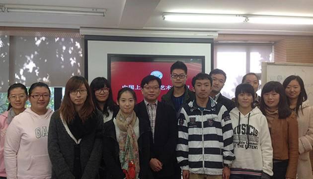 上海城市管理职业技术学院