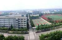 上海工商外国语职业学院