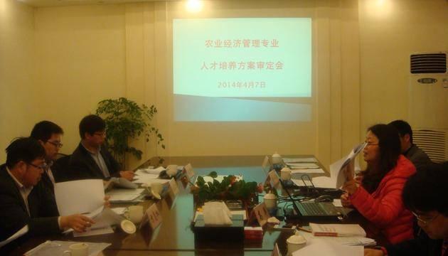上海工艺美术职业学院