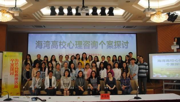 上海应用技术学院