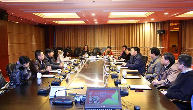 上海旅游高等专科学校