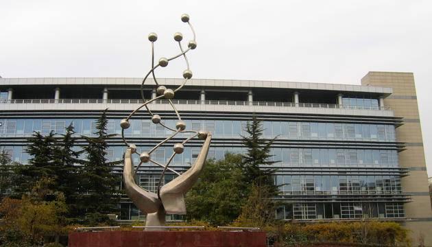 北京化工大学东校区母校之光及逸夫图书馆