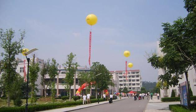 南京财经大学红山学院