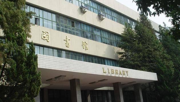 南京邮电大学通达学院