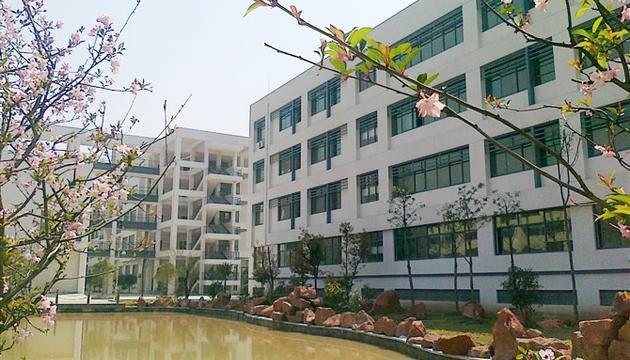 台州科技职业学院