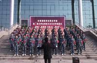 安徽国防科技职业学院