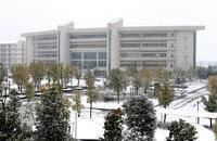 安徽审计职业学院