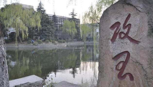 安徽工业大学工商学院