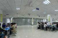 安徽绿海商务职业学院