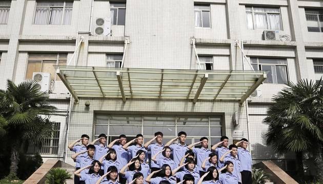 安徽警官职业学院