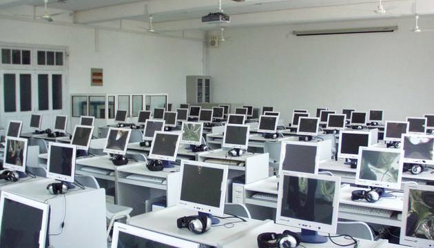 宿迁职业技术学院