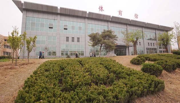 山东现代学院