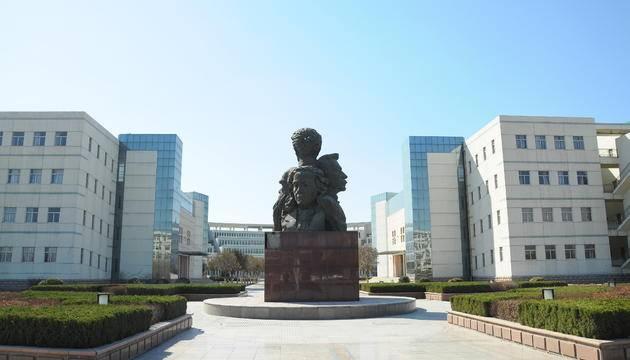山东理工大学