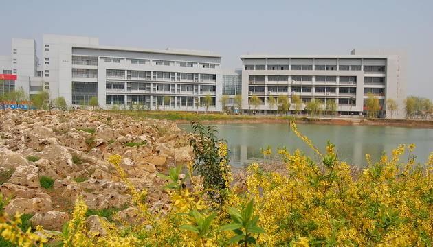 应天职业技术学院