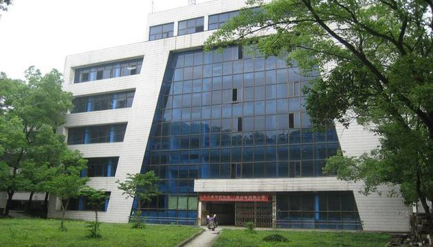 恩施职业技术学院