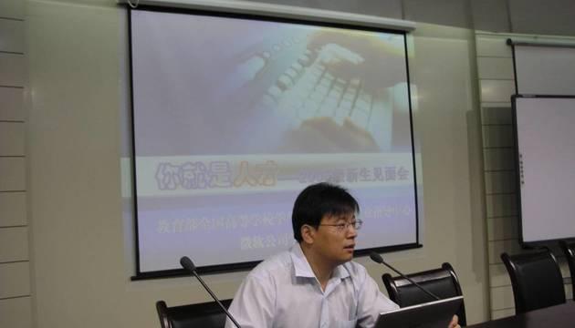 扬州市职业大学
