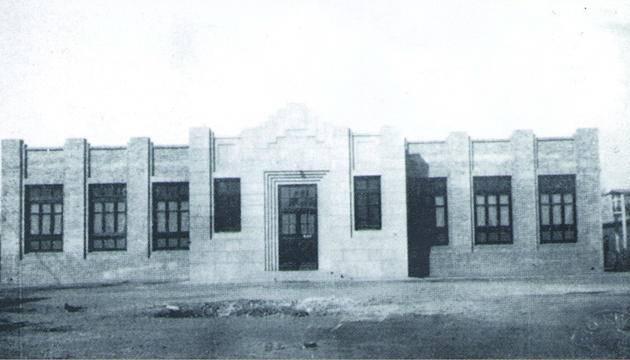 天津旧址-图书馆