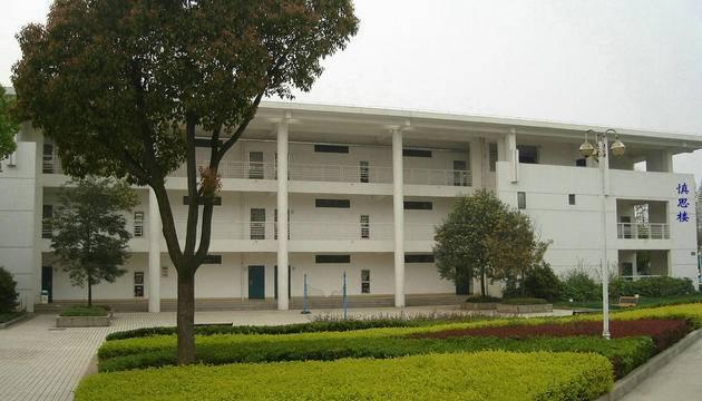 无锡城市职业技术学院
