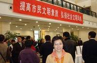 江苏联合职业技术学院