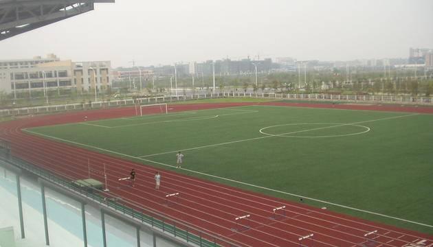 浙江体育职业技术学院