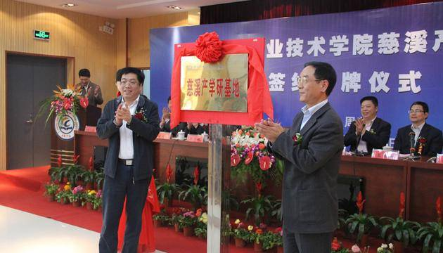 浙江工商职业技术学院