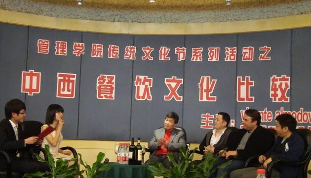 浙江工贸职业技术学院