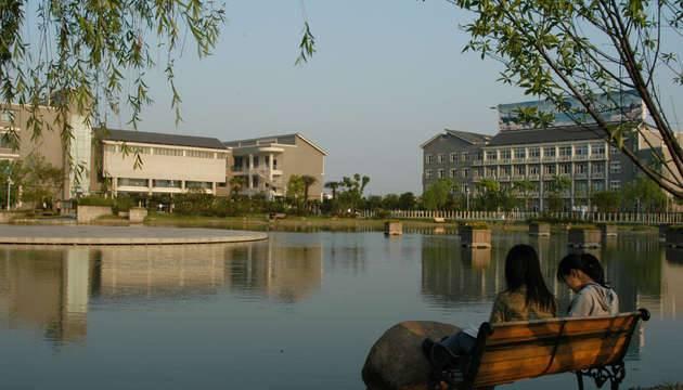 浙江旅游职业学院