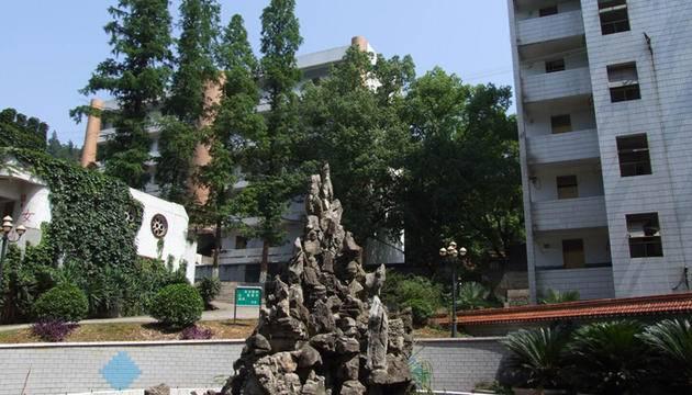 湖北三峡职业技术学院