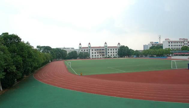 湖北师范学院