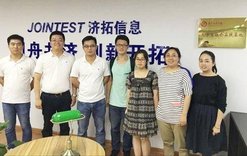 电力工程学院与南京济拓信息系统有限公司签订共建大学生社会实践基地协议