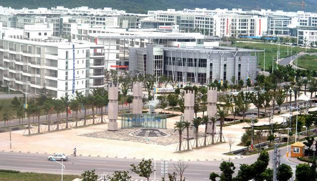 苏州工业园区职业技术学院