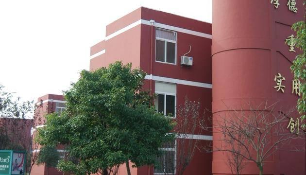 苏州托普信息职业技术学院