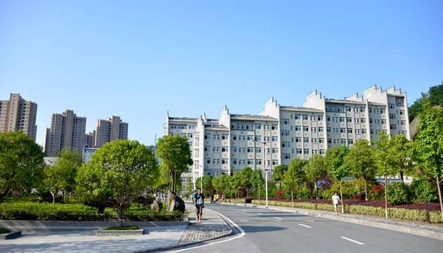 郧阳师范高等专科学校
